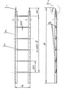 Лестница подвесная Л-16-3,0-0,4