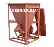 Бадья для бетона пирамидальная 0,25 м3