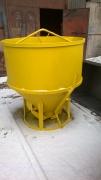 Бадья для бетона  круглая с клешневидным затвором БКН-1,0